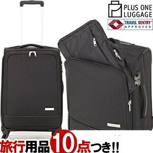 ソフト スーツケース キャリーバッグ キャリーケース M サイズ 布 黒 シンプル TSA ロック 軽い 軽量 中型 静音 ビジネス メンズ レディース 3泊 4泊 5泊 撥水 PC 収納 プラスワン ラゲージ 3015-58