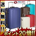 【ポイント20倍】EVERWIN(エバウィン) Be Silent(ビーサイレント) 63cm 31231 TSAロック搭載 4輪スーツケース フレーム(ya2...