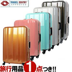 スーツケース キャリーケース キャリーバッグ M サイズ フレーム TSAロック 軽量 超軽量 静音 フック おしゃれ かわいい レディース メンズ ビジネス 出張 海外 国内 T&S レジェンドウォーカー