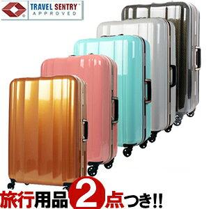 スーツケース キャリーケース キャリーバッグ LL サイズ フレーム TSAロック 軽量 超軽量 静音 フック おしゃれ かわいい レディース メンズ ビジネス 出張 海外 国内 T&S レジェンドウォーカー