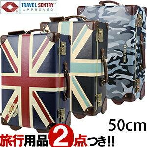 スーツケース キャリーケース キャリーバッグ トランク S サイズ フレーム TSAロック 小型 おしゃれ 可愛い かわいい レディース メンズ 男女兼用 ファイバー素材 海外 国内 1泊 2泊 T&S ワー