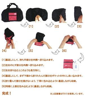 折り畳みキャリーオンバッグフライバッグ和(なごみ)FB-03JP(ya0a105)