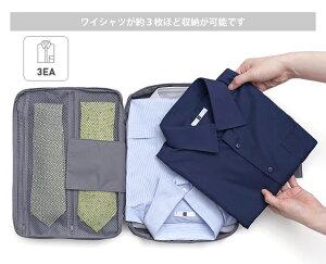 【今だけ!送料無料】GPTスリムシャツネクタイポーチ取っ手付きアウトレット品gu1a161-tokutei(gu1a163)