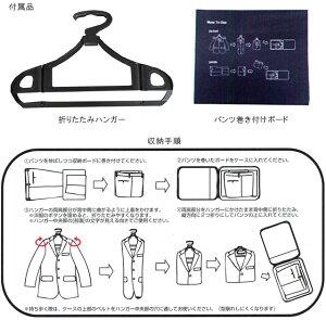 コンパクトガーメントケース折りたたみハンガー付属JCS-024(ko1a406)【RCP】