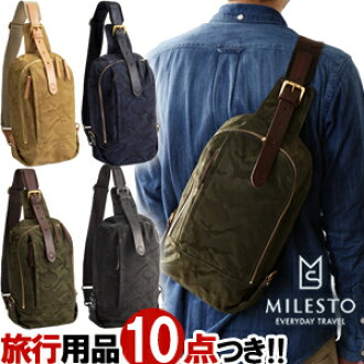 milesto (merest) LAGOPUS (Lago pass) Sling Pack Camo MLS132 (id0a043)