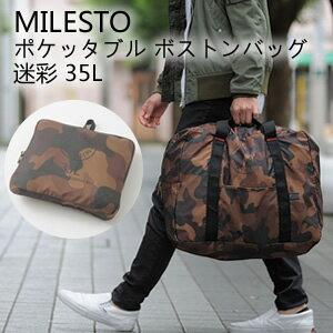 milesto(ミレスト)ポケッタブルボストンバッグ 35L MLS159-AMY 迷彩柄(id0a122)