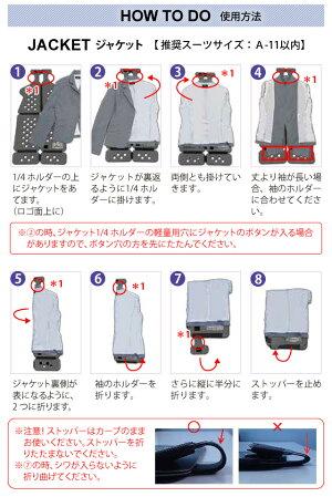 日本製LADY'SSU-PACK(レディススーパック)クリーン抗菌・消臭ガーメントケーススタンダード11号以内対応(ve0a006)