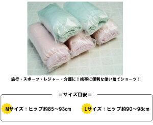 ヨックコットンショーツ5枚入り女性用(yo0a008)【RCP】