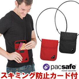 防犯用 PacSafe パックセーフカバーセーフX75 12970177 2点迄メール便OK(ei0a192)