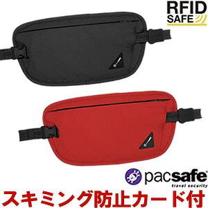 防犯用!PacSafe(パックセーフ)カバーセーフX100 12970178 1点迄メール便OK(ei0a040)