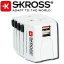 S-KROSS(エスクロス)MUV USB 2.4A(エムユーブイユーエスビー)1302930 海外用マルチ電源アダプター(USB 2ポート付き)(ya2a02...