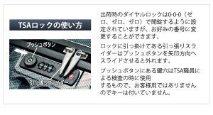 並行輸入品でない日本総代理店正規品RONCATO(ロンカート)プレミアムカーボン51cm5173TSAロック搭載4輪スーツケースジッパー超軽量機内持ち込み(os0a055)[C]