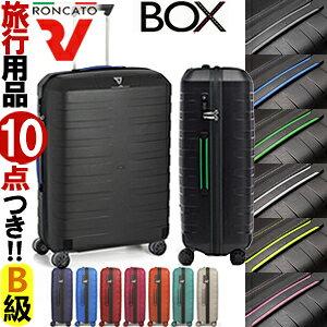 ロンカート RONCATO ボックス BOX 5513 -b 【Bクラス商品】スーツケース キャリーバッグ キャリーケース S サイズ 小型 機内持ち込み イタリア製 正規品 ファスナー ジッパー TSA ロック 軽量 ビジ
