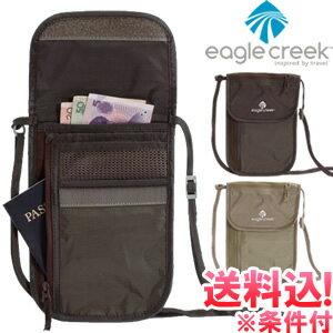 【メール便送料無料】EagleCreek(イーグルクリーク)11アンダーカバーネックウォレットDXEC-41128-mail(ei0a179)【メール便限定】【代金引換不可】【同梱不可】