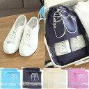 巾着型GPTシューズケースLサイズ 靴イラスト付き 透明窓ありタイプ アウトレット メール便OK(gu1a283)
