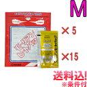 【メール便送料無料】【セット】モーリアンヒートパック加熱セット 加熱袋M5枚+発熱剤M15個セット heatpac-M-15-mail(1通につき1点…