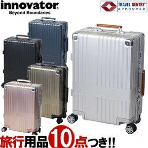 イノベーター スーツケース キャリーバッグ キャリーケース L サイズ フレーム ハード アルミ TSA ロック 大型 おしゃれ レディース メンズ 3泊 4泊 5泊 出張 海外 トリオ innovator INV2517 (to4a091)【