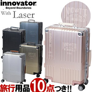 イノベーター スーツケース キャリーバッグ キャリーケース L サイズ フレーム ハード アルミ TSA ロック 大型 おしゃれ レディース メンズ 3泊 4泊 5泊 出張 海外 レーザー 刻印 トリオ innovator