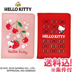 【メール便送料無料】ハローキティ(HELLO KITTY) パスポートカバー KTFR006/KTRB006-mail(ko1a475)(1通につき4点迄)