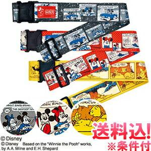 【メール便送料無料】Disneyディズニーワンタッチスーツケースベルトコミック柄DTS-055-mail(ko1a499)【メール便限定】【代金引換不可】【同梱不可】