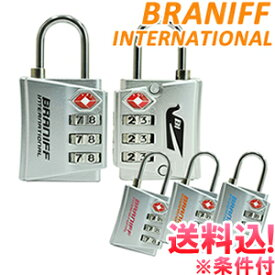 「cp」【メール便送料無料】BRANIFF INTERNATIONAL(ブラニフインターナショナル) TSA ダイヤルロック CB-4320-mail(1通につき10点迄)(ko1a465)