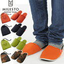 milesto(ミレスト)洗える携帯スリッパ MLS352 巾着ポーチ付き 1点のみメール便OK(id0a162)
