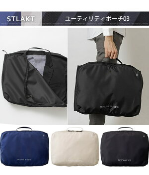 MILESTO(ミレスト)STLAKT(ストラクト)ユーティリティポーチ03MLS386持ち手付き(id0a197)