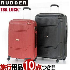 スーツケース キャリーバッグ キャリーケース M サイズ ダブルファスナー ハード TSAロック 中型 3泊 4泊 5泊 鏡面 エンボス ジッパー 出張 おしゃれ ブランド 海外旅行 サンコー鞄 RUDDER-02 ラダ