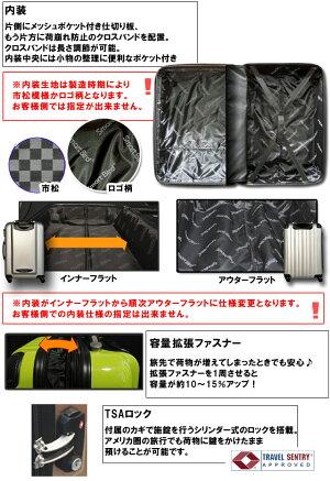 アウトレットスーツケース激安超軽量MOA(モア)鏡面ボディTSAロックジッパーキャリー50cmTSA-N6230-S(mo0a015)[C]【RCP】