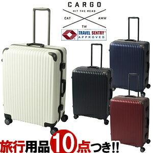 カーゴ スーツケース キャリーバッグ キャリーケース LL サイズ フレーム ハード ビジネス 出張 TSA ロータリーロック 大型 メンズ 10泊 1週間 長期旅行 海外 丈夫 頑丈 トリオ CARGO TW72 (to4a070)