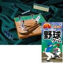 「cp」トラベルゲーム ゲームはふれあい 野球ゲーム 6点までメール便OK(zi0a015)