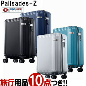 ACE エース スーツケース キャリーバッグ キャリーケース M サイズ ジッパー TSA ロック 静音 軽量 軽い 中型 おしゃれ カジュアル レディース メンズ ビジネス 出張 3泊 4泊 Palisades Z パリセイド