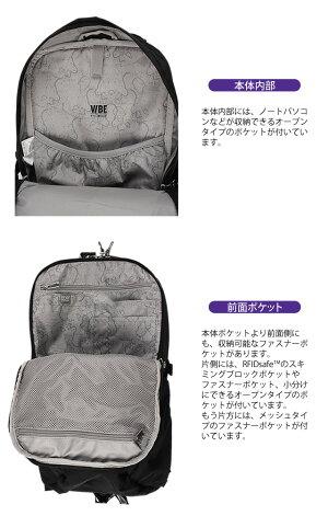 PacSafe(パックセーフ)バイブ25(バックパック)12970187(ei0a218)【あす楽対応】