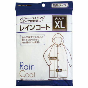 レインコート大人用XL29-660(se0a115)