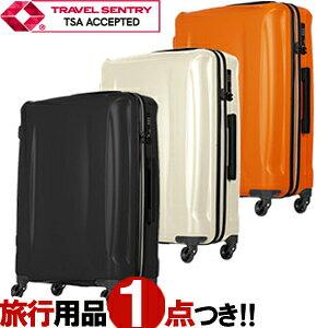 スーツケース キャリーケース キャリーバッグ S サイズ ファスナー ジッパー 機内持ち込み LCC TSAロック ダイヤル式 かわいい シンプル 出張 レディース メンズ ポリプロピレン T&S レジェンド