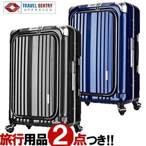 スーツケース キャリーケース キャリーバッグ M サイズ フレーム フロントオープン 機内持ち込み TSAロック クール ビジネス 出張 レディース メンズ ポリカーボネイト T&S レジェンドウォー