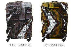 T&SスーツケースカバーSサイズ収納ポケット付き9077(ti0a103)1点のみメール便OK