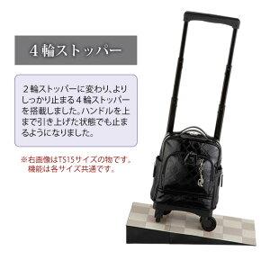 SWANY(スワニー)ウォーキングバッグエマイロ327cmTS15サイズD-294-ts15ストッパー搭載4輪キャリーバッグ機内持ち込み(su1a083)[C]