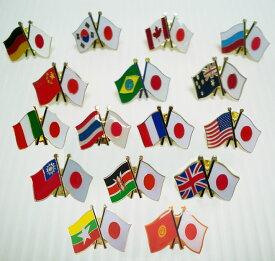 [送料299円〜]「tc50」日本と各国の友好旗ピンズ D-400・D-804・D-805・D-806 40点迄メール便OK(da1a012)*和風