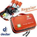 [送料299円〜]「tc2」deuter(ドイター) First Aid Kit Regular(ファーストエイドキット レギュラー) D4943116-9002 救…