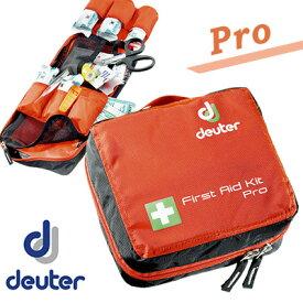 ドイター ファーストエイドキット・プロ 救急 箱 ポーチ 旅行 登山 アウトドア D4943216-9002 deuter First Aid Kit Pro 2点迄メール便OK(ho0a249)