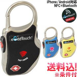 「cp」【メール便送料無料】eGee Touch デジタルポータブルロック NFC GT1000-mail TSAロック スマートトラベルロック(1通につき4点迄)(wa0a002)