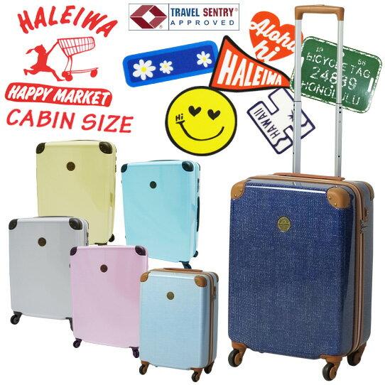 TRIO(トリオ) HALEIWA(ハレイワ) 48.5cm HW-112 TSAロック搭載 4輪スーツケース ジッパー 2年保証付き 機内持ち込み(to4a054)[C]