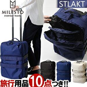 【在庫限り】ミレスト MILESTO ソフト スーツケース キャリーバッグ キャリーケース S サイズ 機内持ち込み フロントポケット 布 ビジネス メンズ 出張 2輪 ストラクト STLAKT ソフトキャリー キ