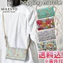 【メール便送料無料】milesto(ミレスト)hopping marche(ホッピングマルシェ)リバティ柄 ショルダーウォレットバッグ MLS454-mail ...