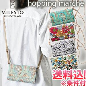 【メール便送料無料】在庫限り!milesto(ミレスト)hopping marche(ホッピングマルシェ)リバティ柄 ショルダー ウォレットバッグ MLS454-mail 取り外し可能2WAY(id0a211)*母の日 敬老の日 ホワイトデー