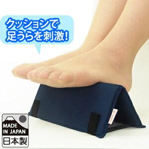 どこでも フットレスト クッションつき 旅行用 コンパクト 足置き 日本製(ra1a103)