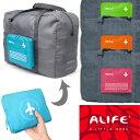[送料299円〜]「tc1」「cp」ALIFE アリフ Folding Extra Bag フォールディングエクストラバッグ ハッピーフライト ダッフル 32L sncf-148 2点迄メール便OK(su0a029)