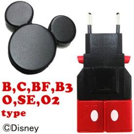 Kashimura カシムラ Disney ディズニー ミッキーマウス マルチプラグ 変換プラグ サスケ WP-65C 5点迄メール便OK(hi0a138)【国内不可】