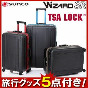 【旅行グッズ5点オマケ※】WIZARD SR(ウィザード) 69cm WISR-69 TSAロック搭載 4輪スーツケース フレーム(sa1a166)[C]【※パスポートケース・機内持込袋・旅行3点セットの計5点プレゼント】